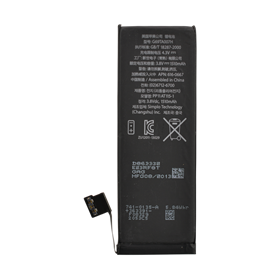 Picture of iPhone 5C Battery