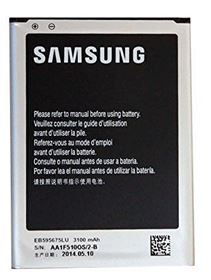 Picture of Battery for Samsung Galaxy Note 2