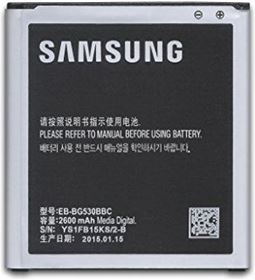 Picture of Battery for Samsung Galaxy J3