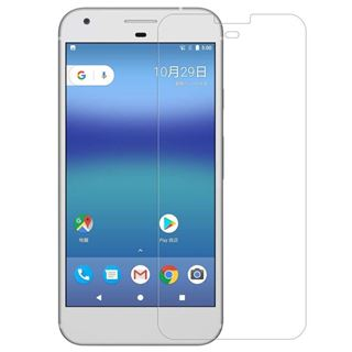 Picture of Tempered Glass for Google Pixel