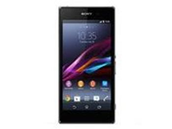 Picture for category Sony Xperia Z1